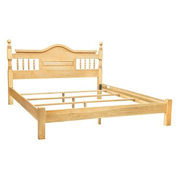 Low Footboard Bed