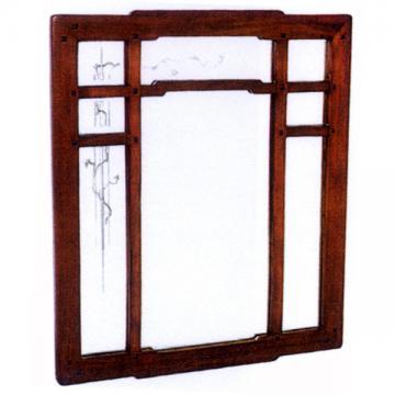 Nara Mirror