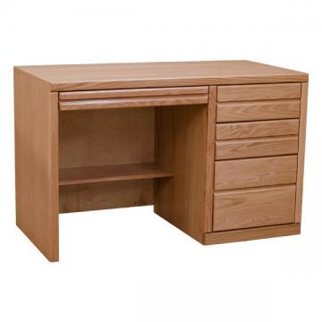 """48"""" Contemporary Desk"""