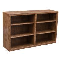 """48"""" Contemporary Bookcase"""